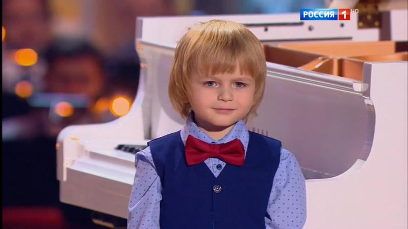 Небольшой Моцарт изСтаврополя вышел вфинал «Синей птицы»