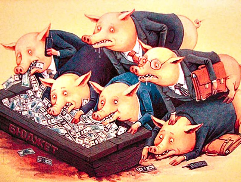Как у вас воруют деньги – с наглой мордой или без? | «Открытая газета»