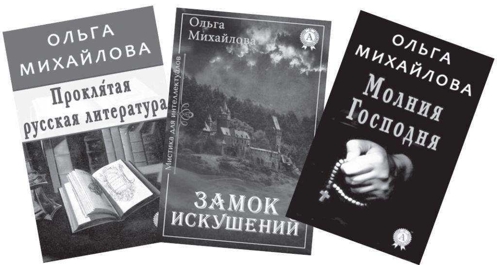 Читать книгу вдвоем против всех