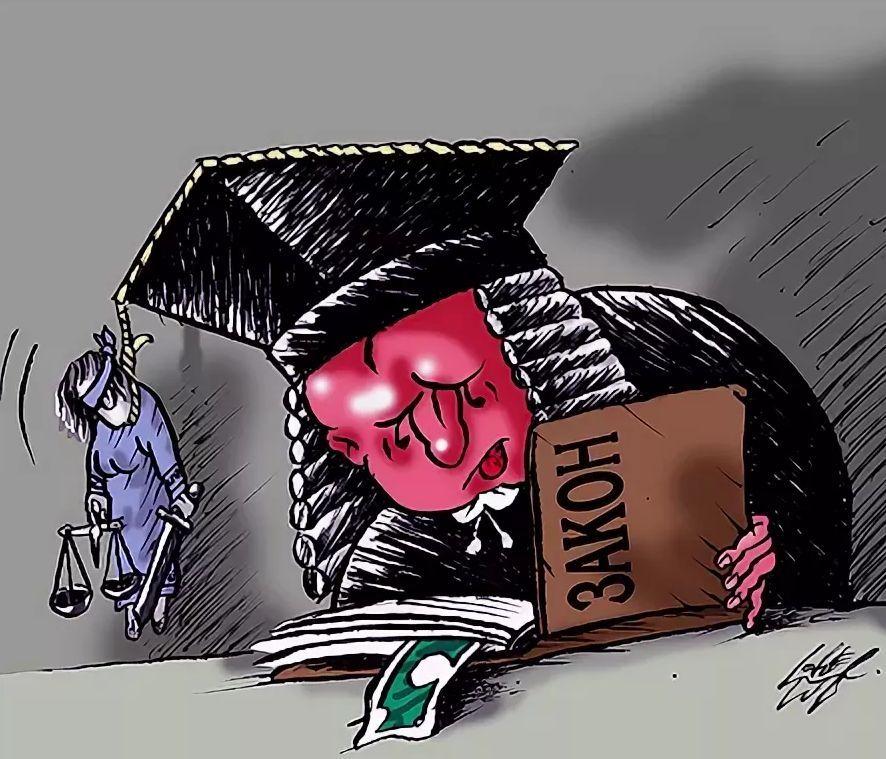 образования после юмор о правосудии в картинках предоставил суде документы