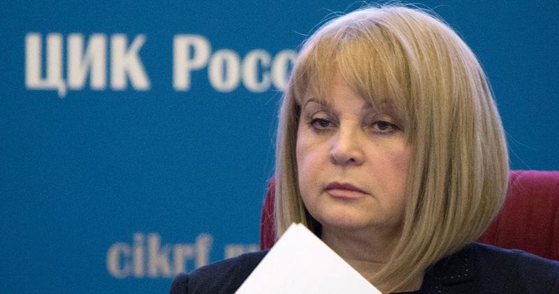 Единый день голосования в РФ может быть отменен