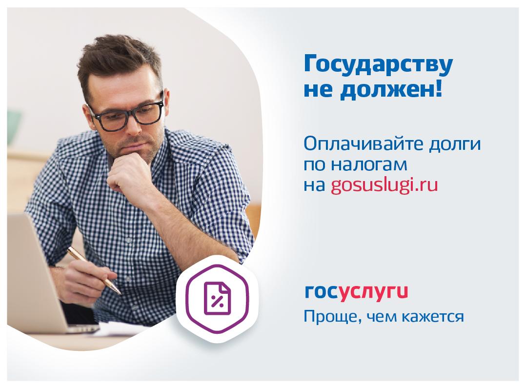 В РФ будут облагать штрафом занеуплату неначисленных налогов