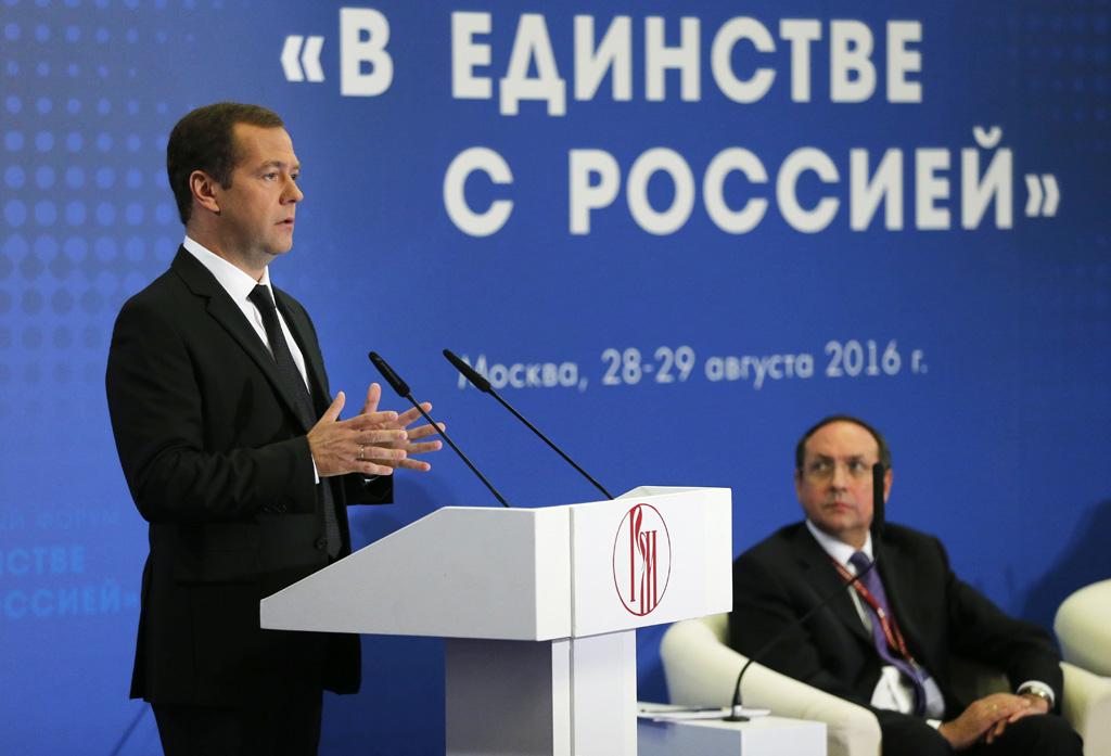 Половина граждан России отказались смотреть предвыборные дебаты