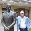 Аватар пользователя Vladimir Chapkalenko