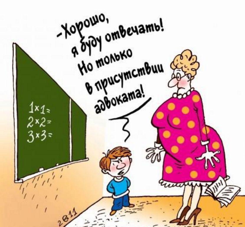 Анекдоты Про Школу И Учителей