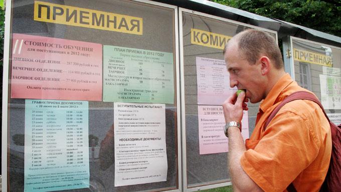 балакишиев гафгаз ульяновск