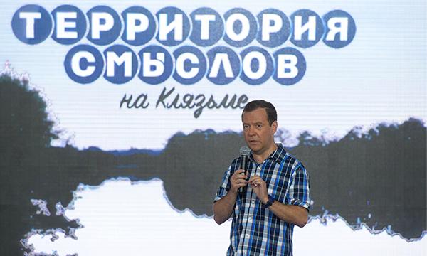 Ростовчанин попросил В. Путина понизить заработную плату Медведеву до15 тыс. руб.