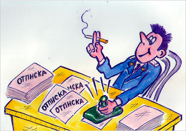 Картинки по запросу Карикатура Взятка Прокурор